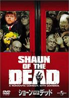 shaun of the dead.jpg